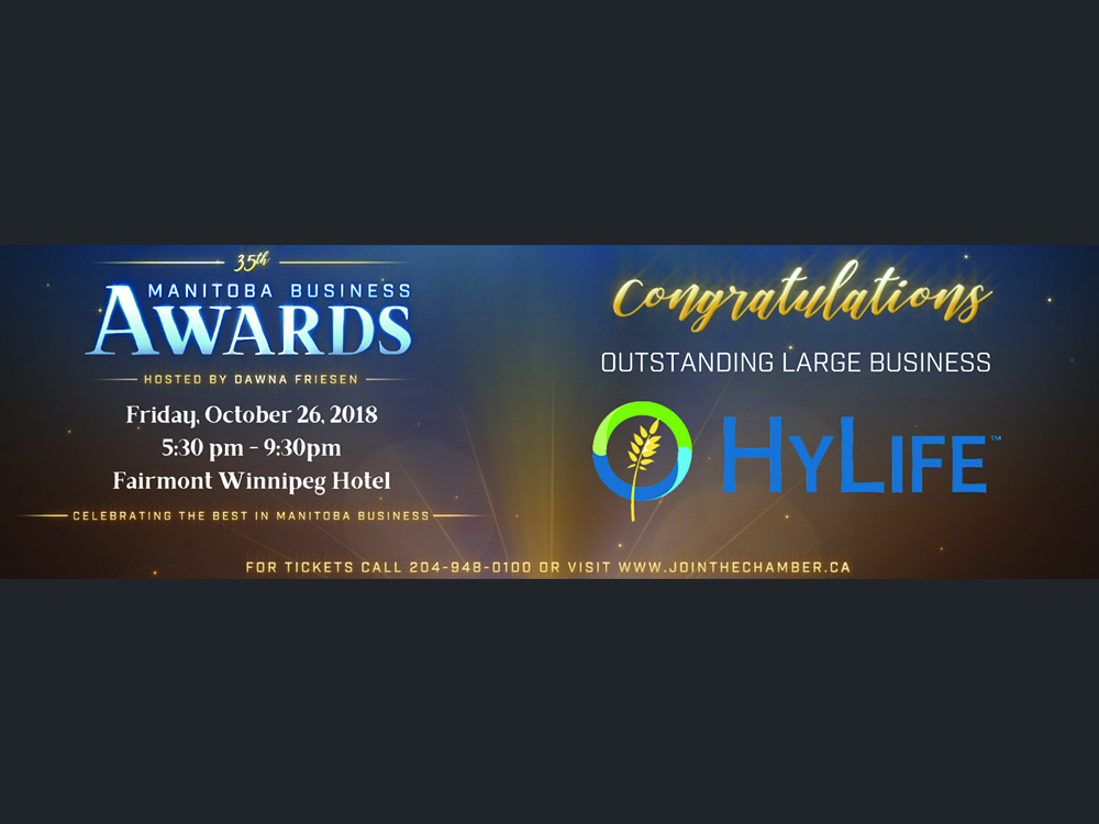 HyLife Nominated for Manitoba Outstanding Large Business of the Year Award